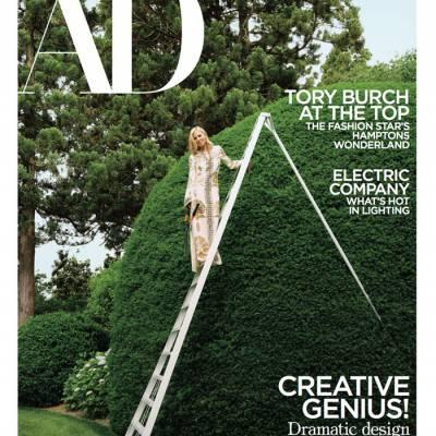 Architectural Digest - September 2017